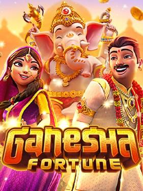 Ganesha Fortune เกมส์