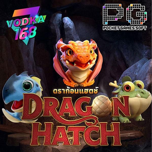 Dragon Htach games