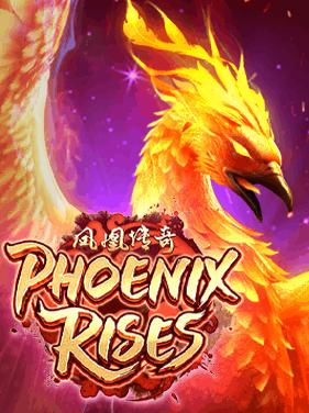 เกมส์ Phoenix Rises