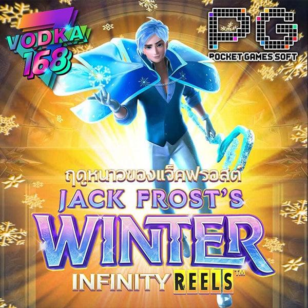 jack-frost-winter-pg-slot