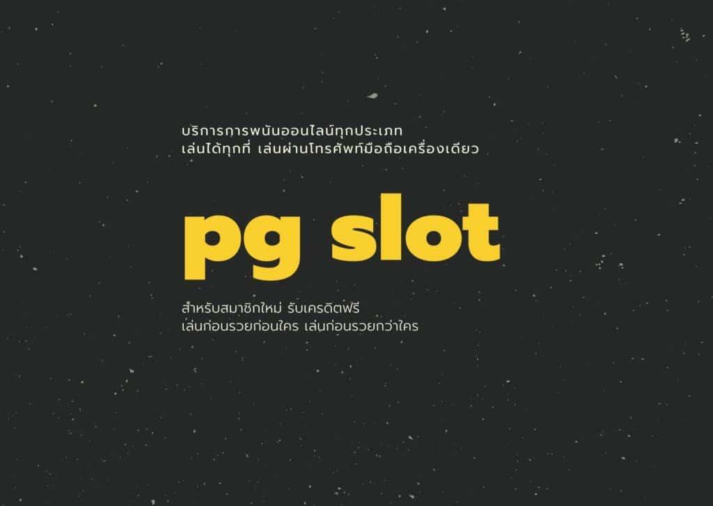 pg slot all