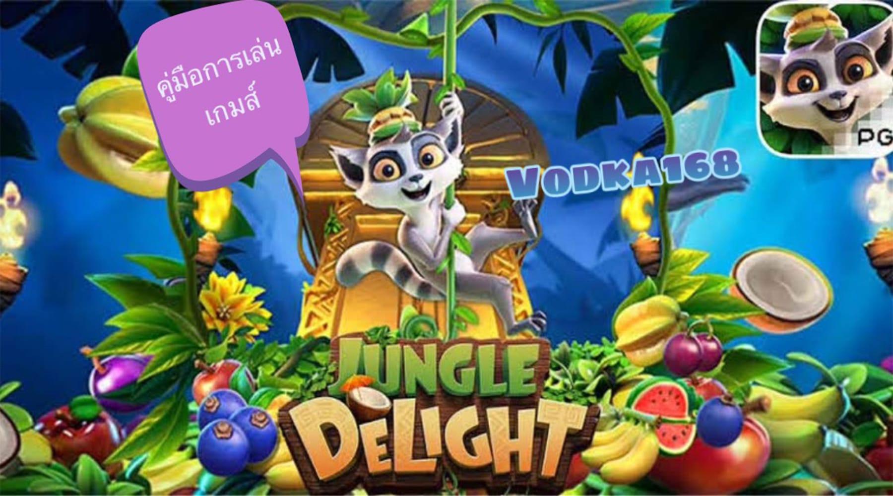 slot online pg Jungle Delight