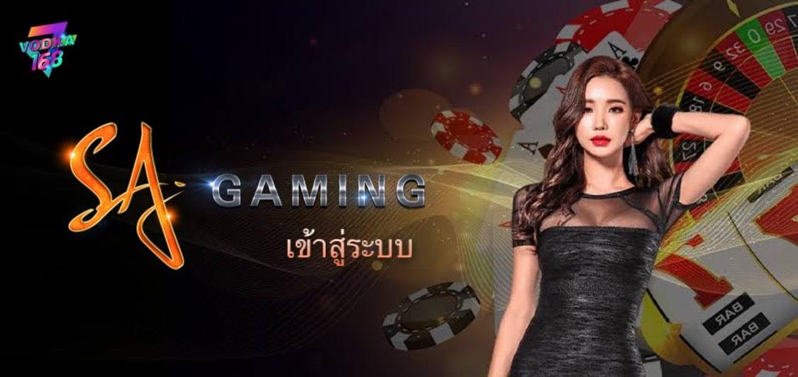 sa gaming go to web