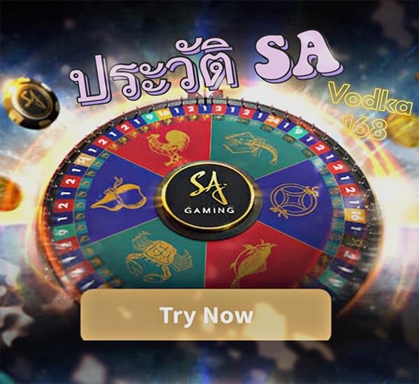 sa the origin of casino