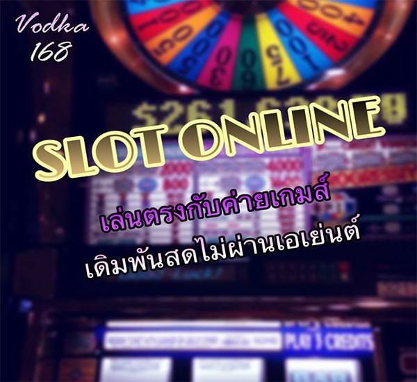 slot online wealthy